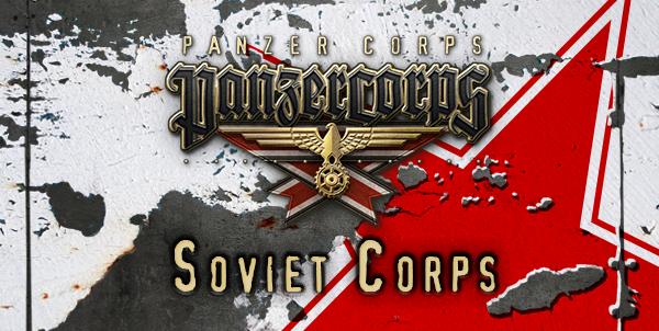 Soviet Corps iOS